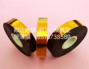 6051-聚酰亚胺薄膜